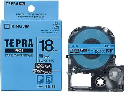 キングジム テープカートリッジ テプラPRO SB18B 18mm マット空色