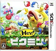 TSUTAYAランキング Hey! ピクミン ファイナルファンタジー12 ゾディアックエイジに関連した画像-03
