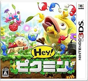 Hey! ピクミン - 3DS