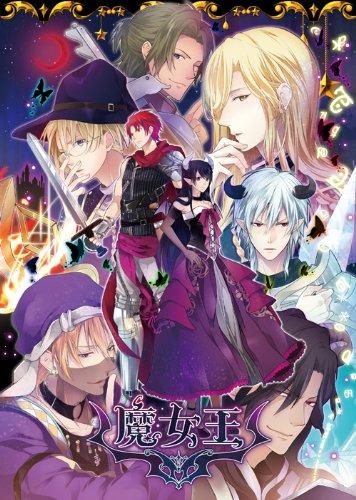 魔女王 - PSP