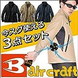 バートル(BURTLE)【空調服+ファンac150+バッテリーac130】 bt-ac1011-l-b ブラック 3L