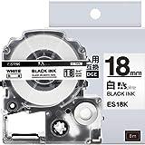 1個 18mm 白地黒文字 互換 キングジム テプラ テープ カートリッジ テプラPRO Kingjim tepra SS18K 8M ASprinte