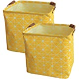 """BESIYIN 13"""" Square Canvas Toy Storage Bins Basket with Handle Collapsible Toy Organizer for Nursery Storage, Kid's Toy & Laun"""