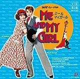 復刻版ライブCD '87月組大劇場公演「ME AND MY GIRL」