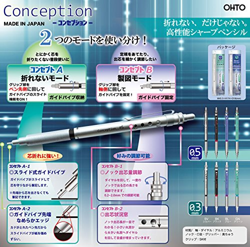 シャープペン コンセプション 0.5mm【グリーン】 SP-1505C-GN