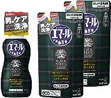 エマール BLACK SERIES おしゃれ着用洗剤 液体 リフレッシュシトラスの香り 本体 500mL + 詰替え400mL×2個