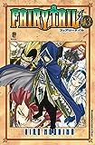 Fairy Tail - Volume - 43