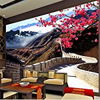 Sproud カスタムの壁紙 Hd 雰囲気中国長城リビングルームの Tv の背景ホームデコレーション蛍光灯壁紙 250 Cmx 175 Cm