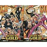 ONE PIECE FILM GOLD [コミック] (上)(下)セット