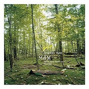 """Music deep Meditation""For YOGA"