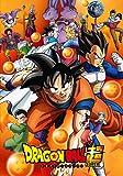 ドラゴンボール超 Blu-ray BOX6[Blu-ray/ブルーレイ]