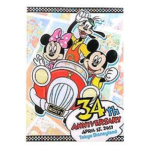 ディズニー ランド 34周年 2017 ダブルポケットホルダー A4 ミッキー ミニー グーフィー ( ランド限定 グッズ )