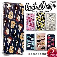 SC-02J SCV36 (Galaxy S8) ギャラクシーS8 【H】クリア ギター柄 ハードケース スマホケース スマホカバー