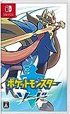 ポケットモンスター ソード -Switch 【Amazon.co.jp限定】オリジナルデジタル壁紙(スマホ) 配信