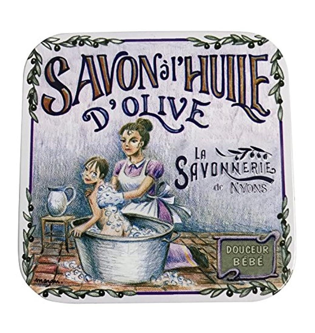 彼はピュー統治するラ?サボネリー アンティーク缶入り石鹸 タイプ100 ハウスワイフ(ローズ)