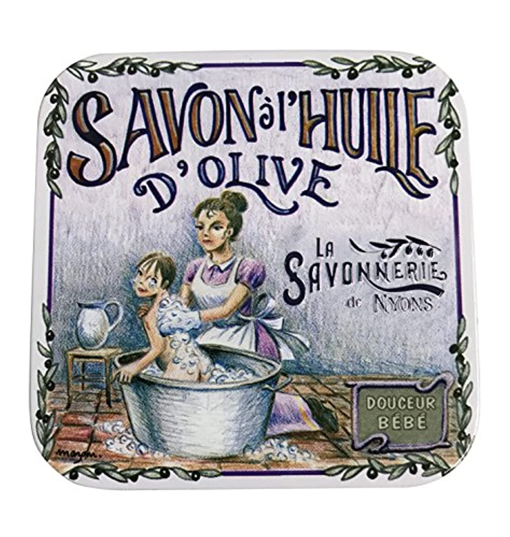 ナビゲーション幻滅するアルプスラ・サボネリー アンティーク缶入り石鹸 タイプ100 ハウスワイフ(ローズ)