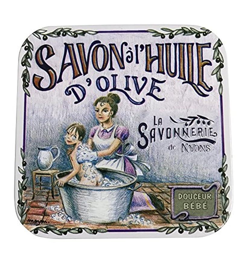 誇りに思う葉を集める危険ラ?サボネリー アンティーク缶入り石鹸 タイプ100 ハウスワイフ(ローズ)