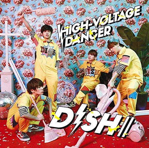 サイショの恋~モテたくて~(DISH//)の歌詞&PVを紹介!動画でダンスの振り付けをチェック!の画像