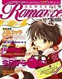Newtype (ニュータイプ) 増刊 NEWTYPE ROMANCE (ニュータイプロマンス) 2006年 08月号 [雑誌]
