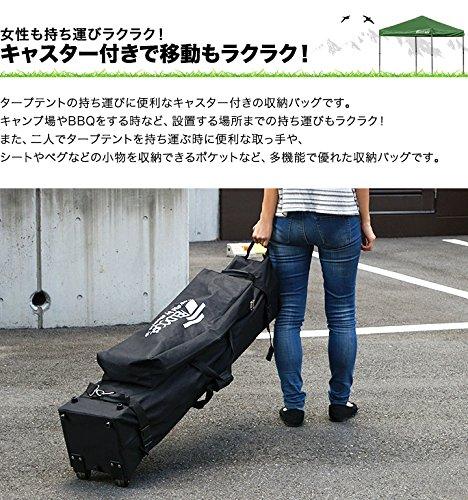 FIELDOOR タープテント 2.5m×2.5m 専用 プレミアムキャリーバッグ 軽量アルミタープテント専用 (便利なキャスター・複数で持てる持ち手付)