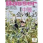 Basser(バサー) 2018年 01 月号 [雑誌]