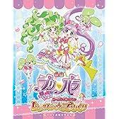 【Amazon.co.jp限定】映画プリパラ み~んなのあこがれ♪レッツゴー☆プリパリ *特装版(いいねステッカーセット) [Blu-ray]