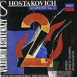 ショスタコーヴィチ:祝典序曲、交響詩「十月革命」、交響曲第2番「十月革命に捧ぐ」、オラトリオ「森の歌」 画像