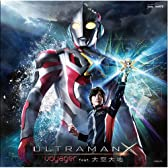 ULTRAMAN X Voyager feat.大空大地