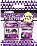 薬用 LISTERINE リステリン トータルケア 1L+500ml [医薬部外品]