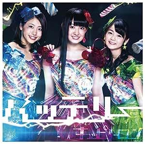 バッテリー(初回生産限定盤)(DVD付)