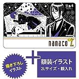 オリジナルnanacoカード付き 『黒執事』額装イラスト