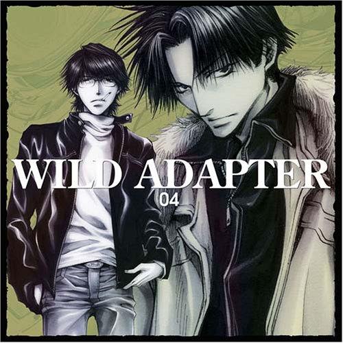 Sound Drama CD WILD ADAPTER 04