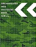 DREAMWEAVER WEB MASTERING BOOK
