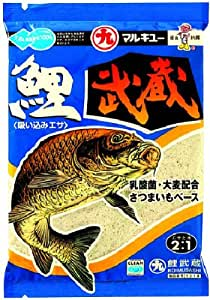 マルキュー(MARUKYU) 鯉武蔵