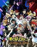僕のヒーローアカデミア THE MOVIE ヒーローズ:ライジング DVD プルスウルトラ版