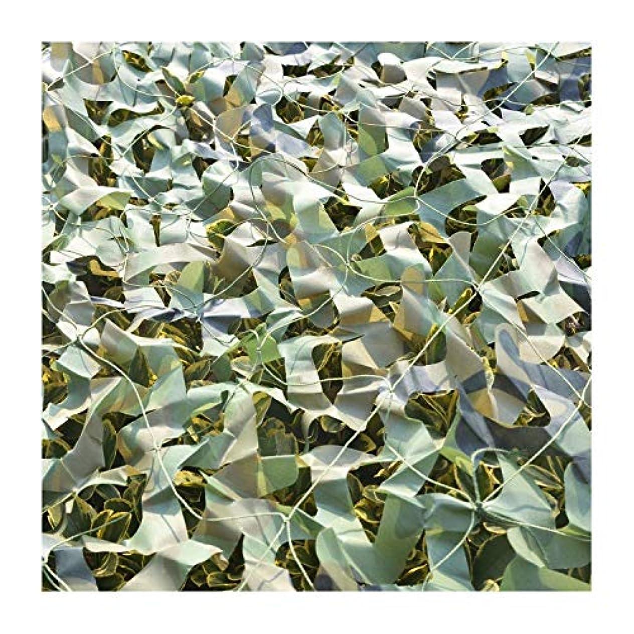 復活する回復するエレクトロニック遮光ネット迷彩ネット カモフラージュネット、キャンプ用隠しキャンプ軍事狩猟迷彩シェードサンネットオックスフォード生地迷彩ネット軍事写真撮影 屋外の日陰の庭に適しています (Size : 3*4M(9.8*13.1ft))