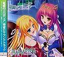 竜翼のメロディア オリジナルサウンドトラック HARMONIA CD