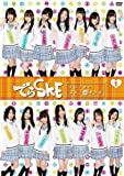 でらSKE ~夜明け前の国盗り48番勝負 VOL.1[DVD]