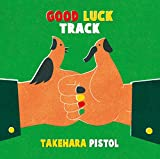 GOOD LUCK TRACK