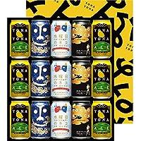 【ビールギフト】よなよなエール ビールギフト 4種 飲み比べ [ 350ml×15本 ] [ギフト包装済] エールビール クラフトビール 人気4種詰め合わせ
