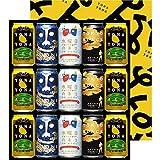 【ギフト】よなよなエール ビールギフト 4種 飲み比べ [ 350ml×15本 ] [ギフト包装済] エールビール クラフトビール 人気4種詰め合わせ