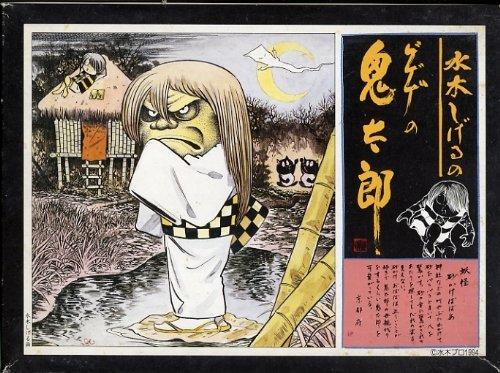 【東京ゲゲゲイ/ゲゲゲイの鬼太郎】歌詞の意味を解説!なぜ猫娘は無敵なの?妖艶さを感じる理由に迫る!の画像