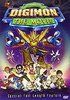 Digimon: Digital Monsters: The Movie [DVD]