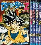DRAGON BALL Z アニメコミックス 人造人間編 コミック 全5巻完結セット (ジャンプコミックス)
