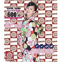BD 美咲姫 アイロボ 着物 デジタルブルーレイ写真集 【高画質写真 BUBD-007】