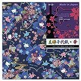 ハローキティ・和紙千代紙 華 033803 15×15cm 24枚入り(3柄×8枚) トーヨー