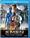X-MEN:フューチャー&パスト [AmazonDVDコレクション] [Blu-ray]
