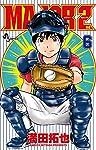 MAJOR 2nd(メジャーセカンド) 6 (少年サンデーコミックス)