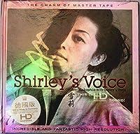 色-With Shirley's Voice