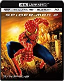 スパイダーマンTM2 4K ULTRA HD & ブルーレ...[Ultra HD Blu-ray]
